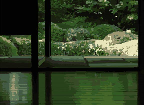 Exposition collective «Paysages intérieurs»